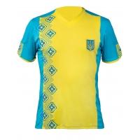 Вишиванка За Україну, жовта