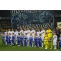 Підтримаємо «Динамо» в Неаполі