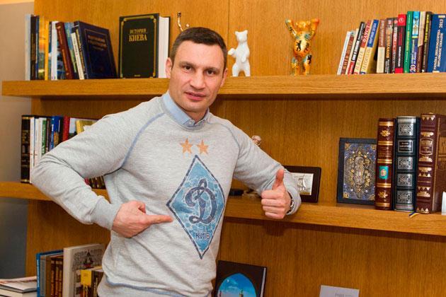 Лучший подарок к Новому году - свитшоты Динамо Киев - изображение 5