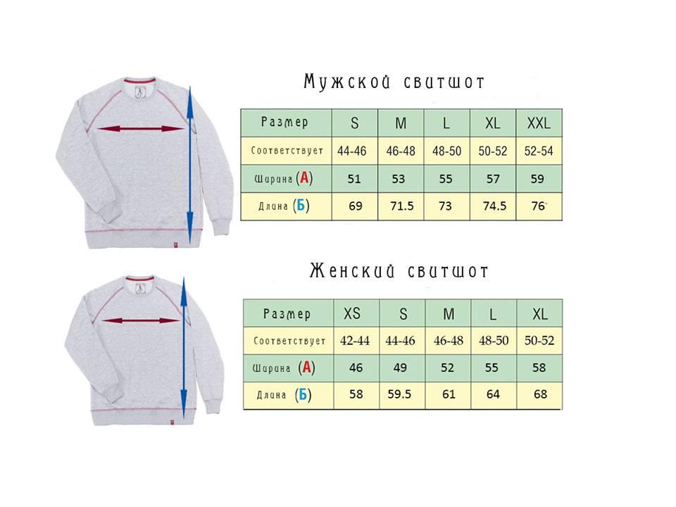 L Размер Женской Одежды С Доставкой